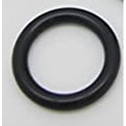 O-ring For Incert Small